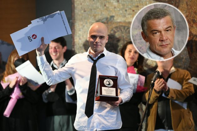 Miodrag Dragičević nagrada Nebojša Glogovac, JDP