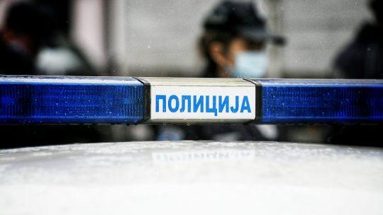 Policija, uviđaj, uvidjaj