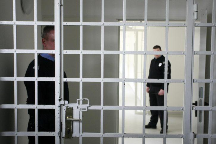 Okruzni zatvor u Beogradu