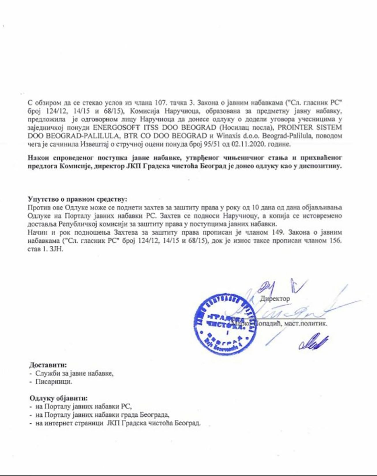 JKP Gradska čistoća, javna nabavka, tablet, dokument, papir, Željko Veselinović