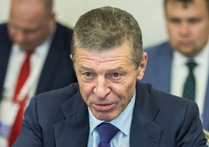 Dmitry Kozak