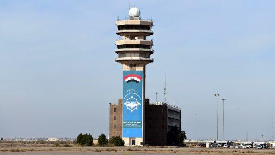 Aerodrom Erbil Irak