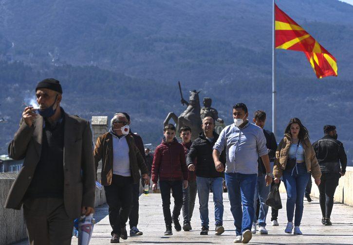 Skoplje Makedonija