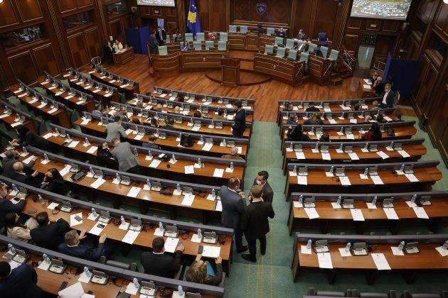 Sednica skupstine Kosovo