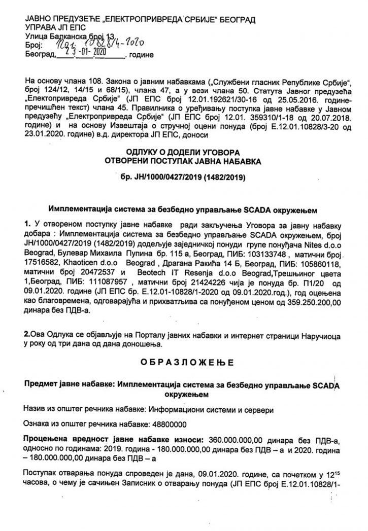 Ugovor EPS