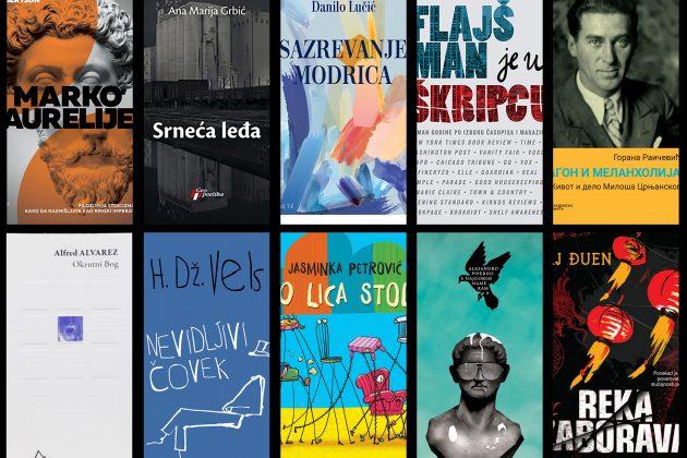 knjiga, knjige