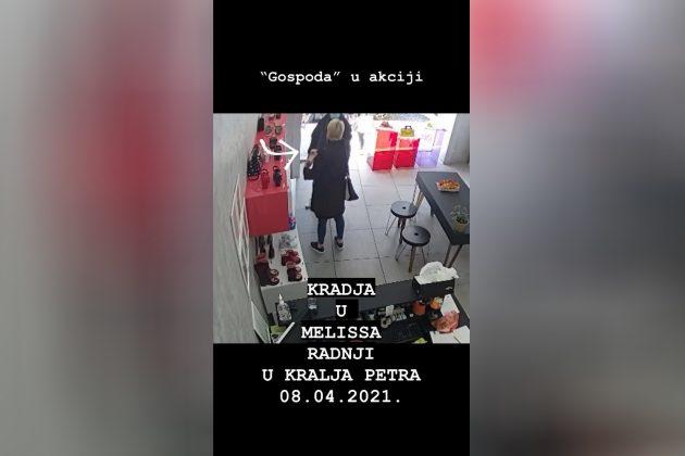 Krađa, kradja, lopov, žena, prodavnica