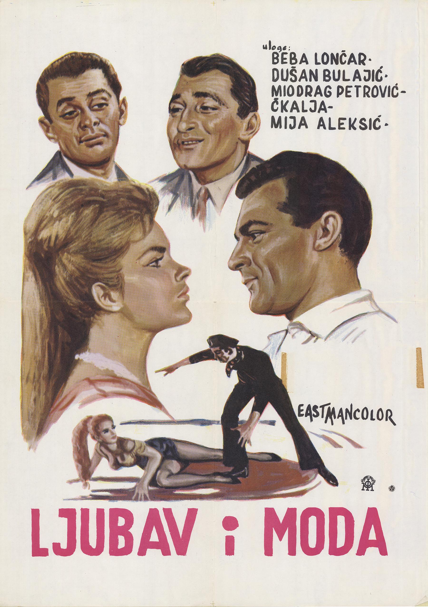 Ljubav i moda plakat filma