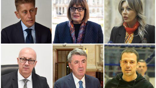 Aleksandar Martinović, Maja Gojković, Jadranka Joksimović, Goran Rakić, Žarko Obradović, Novak Nedić