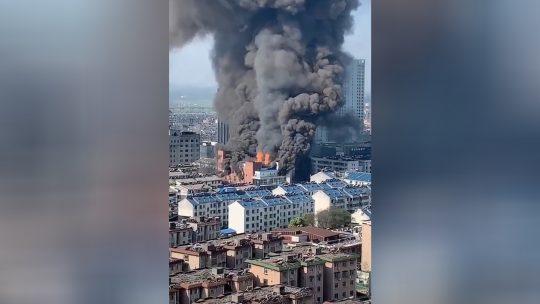 Kina, požar, tržni centar