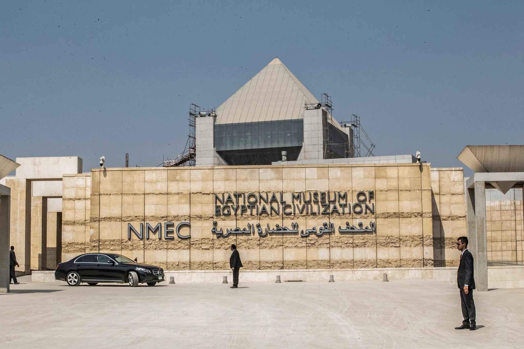 Nacionalni muzej egipatske civilizacije