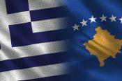 Grčka, Kosovo, zastava, zastave