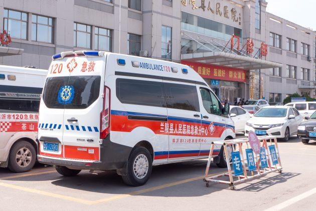 Kina, hitna pomoć