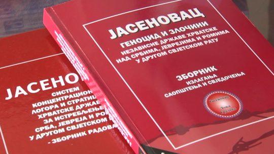 Dokumenta o zločinima NDH