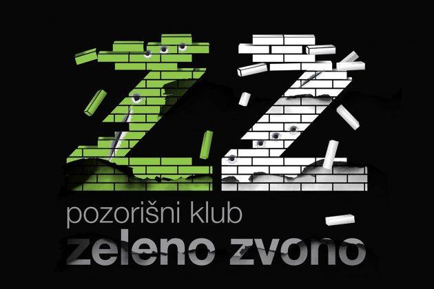 Zeleno zvono, logo