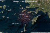 Zemljotres kod ostrva Kos