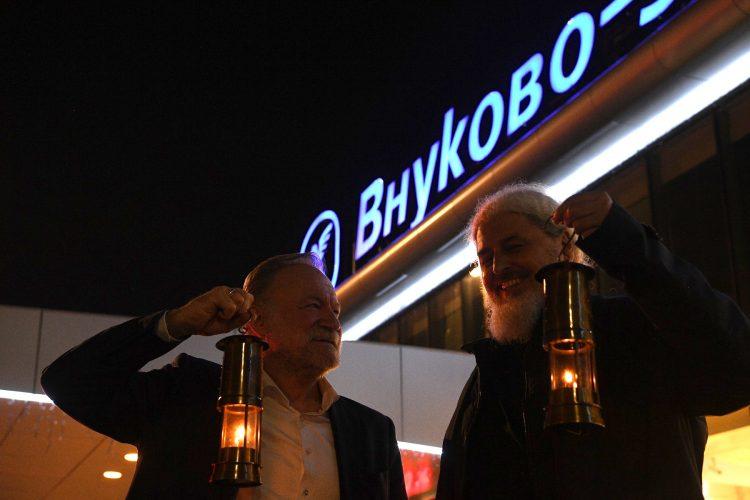 Blagodatni oganj Moskva