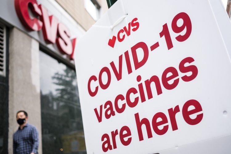 Njujork vakcina