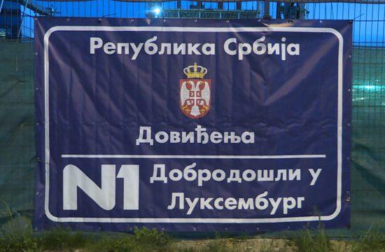 Transparent ograda N1 televizija