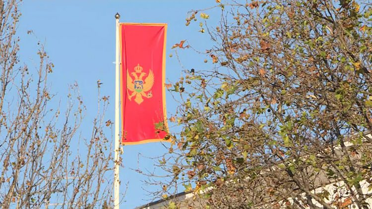 Podgorica, Crna Gora