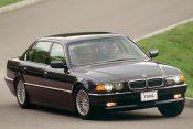 Automobil BMW Serija 7, E38