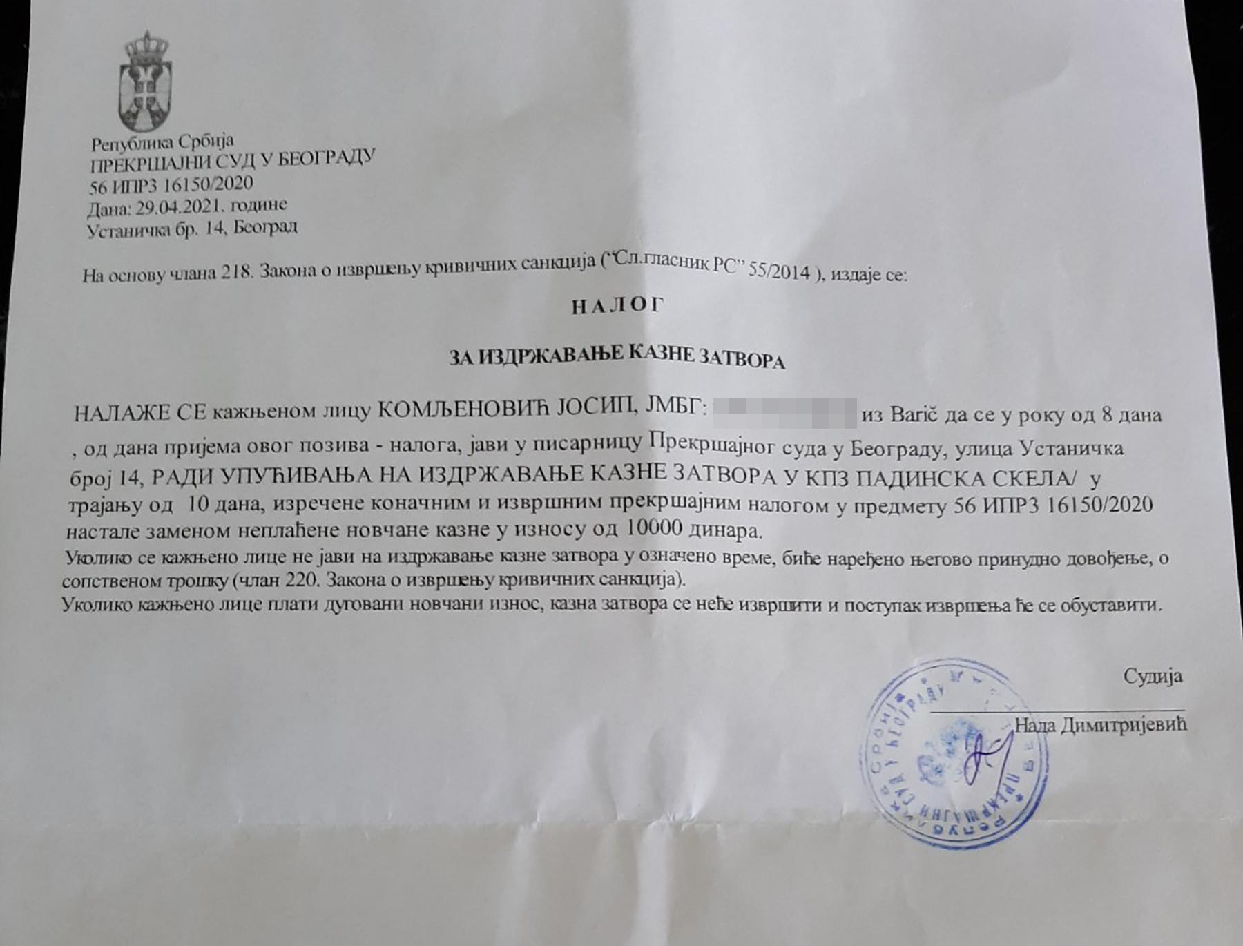Josip Komljenović nalog
