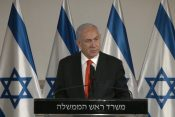 Benjamin Netanyahu, Benjamin Netanjahu