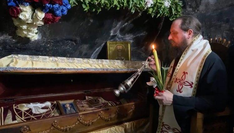 Sv Vasilije Ostroški praznik