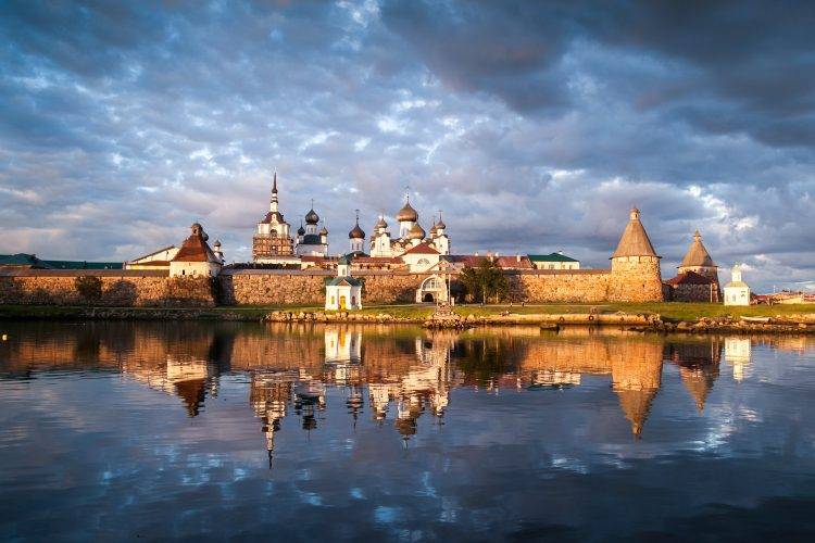 Solovecka ostrva Rusija