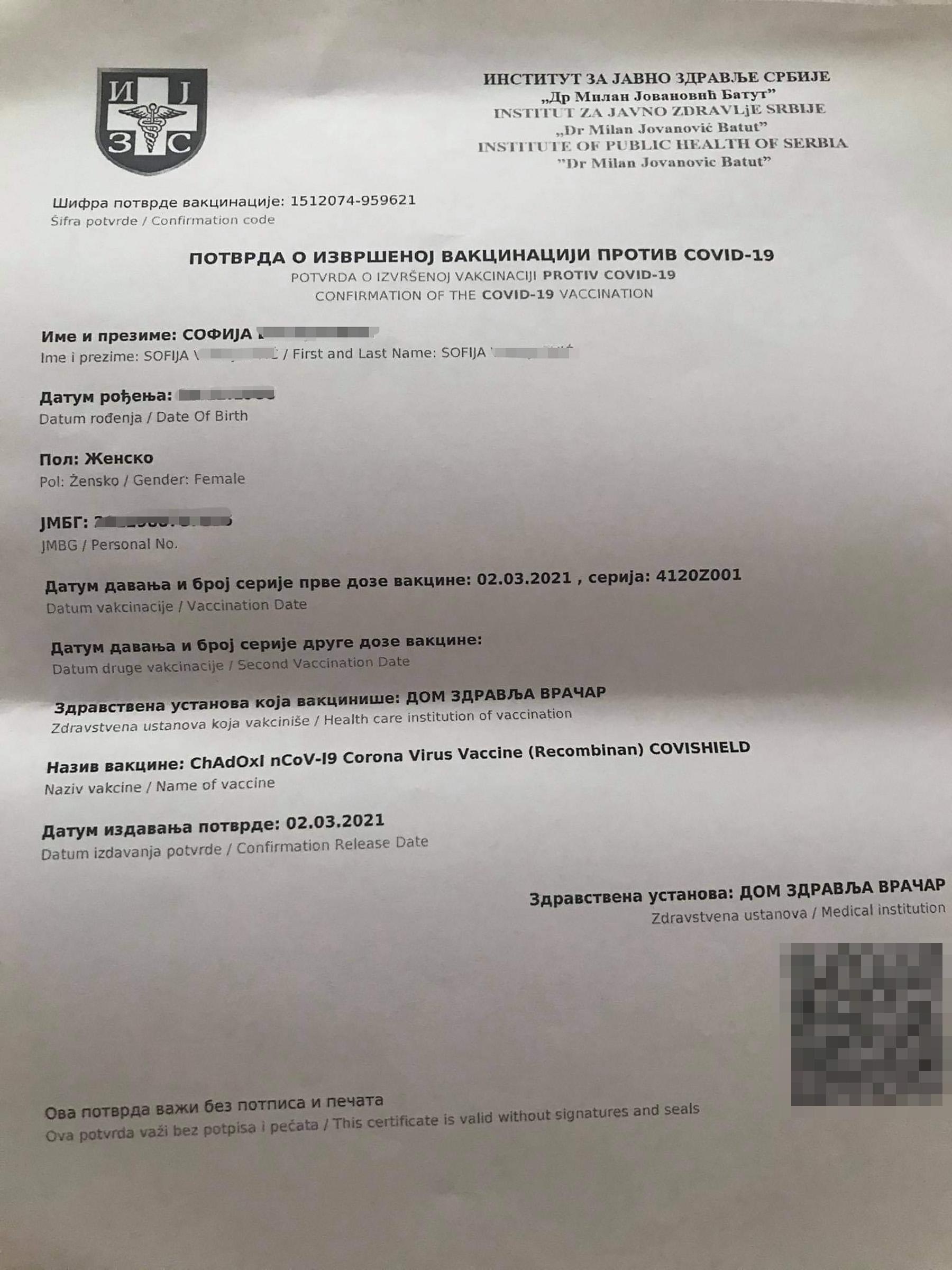 Potvrda o izvršenoj vakcinaciji protiv COVID-19