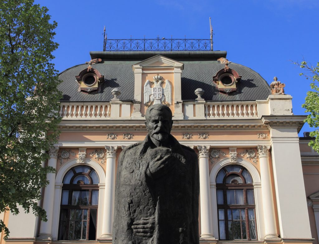 Kragujevac, Osnovni sud, zgrada