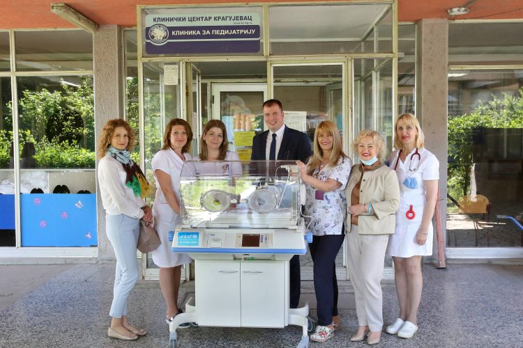Kragujevac, Unicef, inkubatori