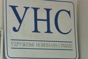 Udruženje novinara Srbije, UNS, logo