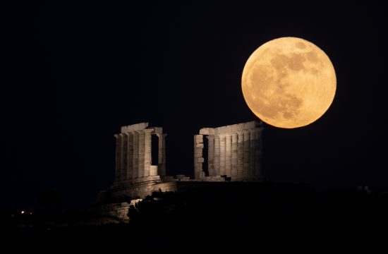 Super Mesec, pun mesec, Atina, Grčka