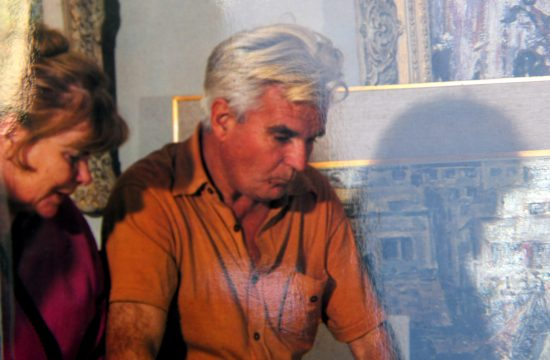 Miloš Lukinović