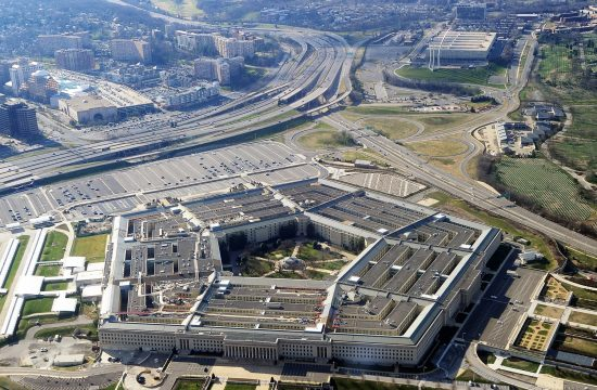 Pentagon, zgrada