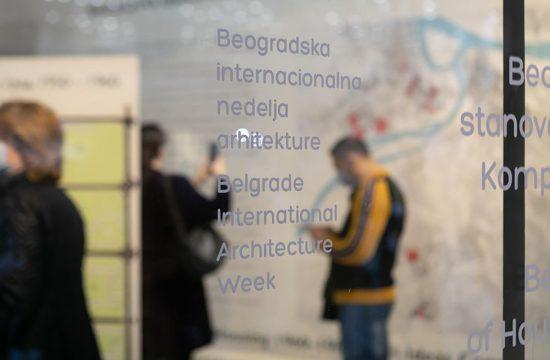 16. Beogradska internacionalna nedelja arhitekture