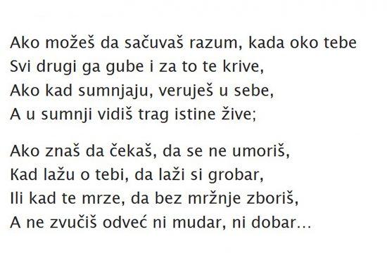 Radjard Кipling, pesma Ako
