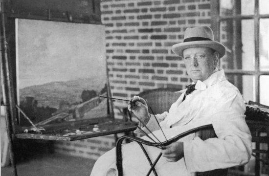 Winston Churchill Vinston Cercil