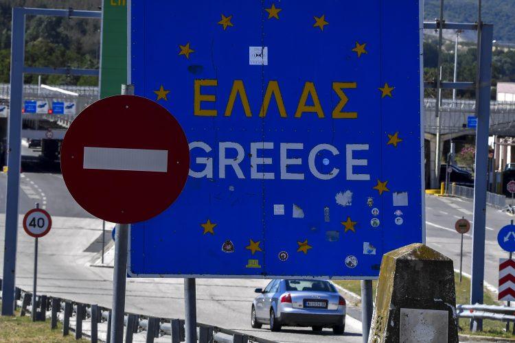 Grcka granicni prelaz Evzoni