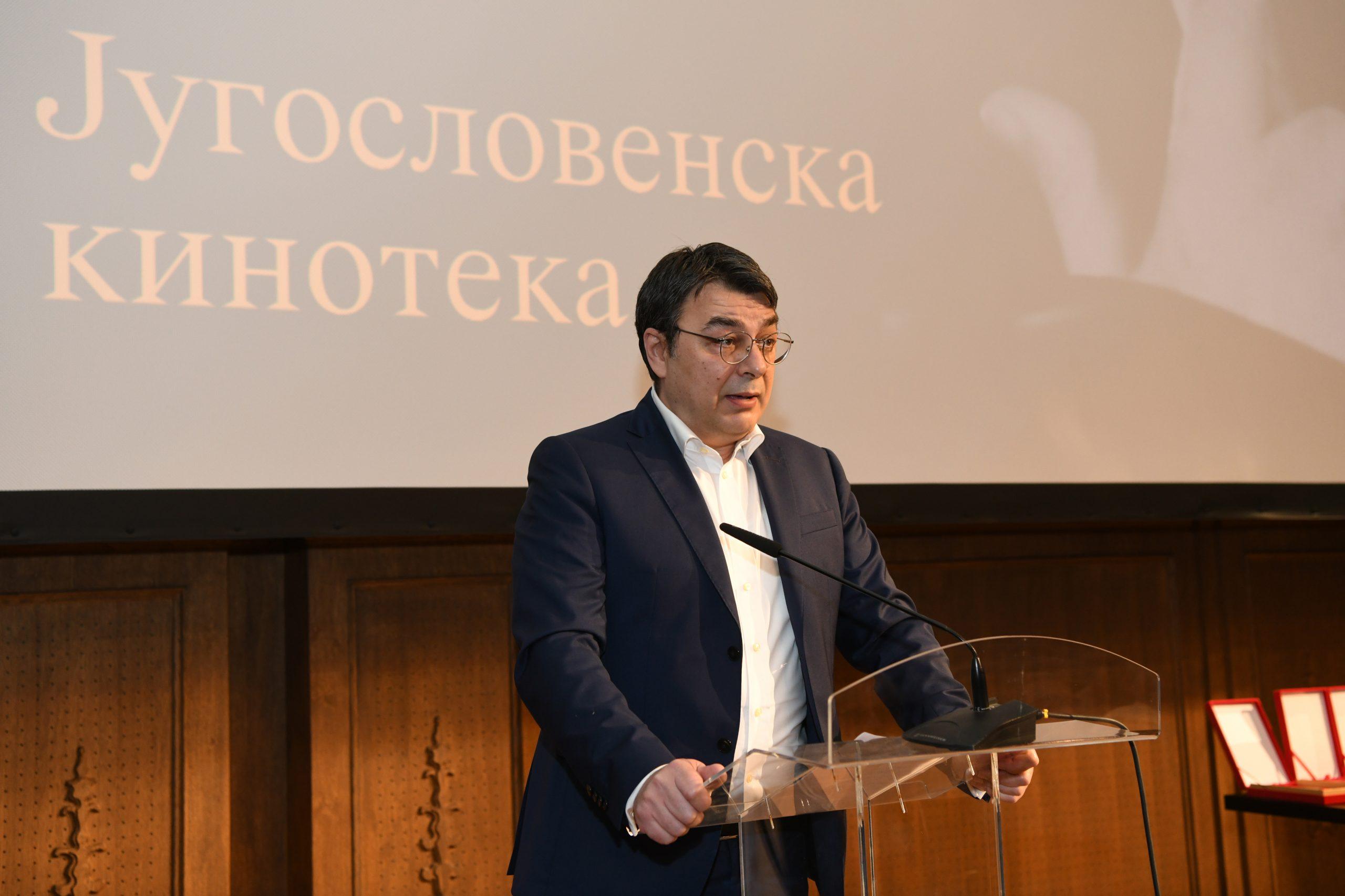 Jugoslovenska kinoteka dodela priznanja Zlatni pecat Jugoslav Pantelic