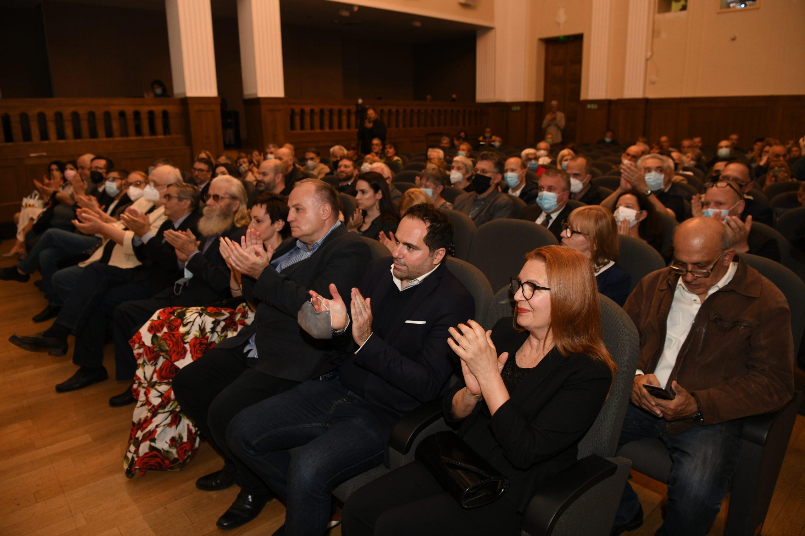 Jugoslovenska kinoteka dodela priznanja Zlatni pecat Tanja Boskovic