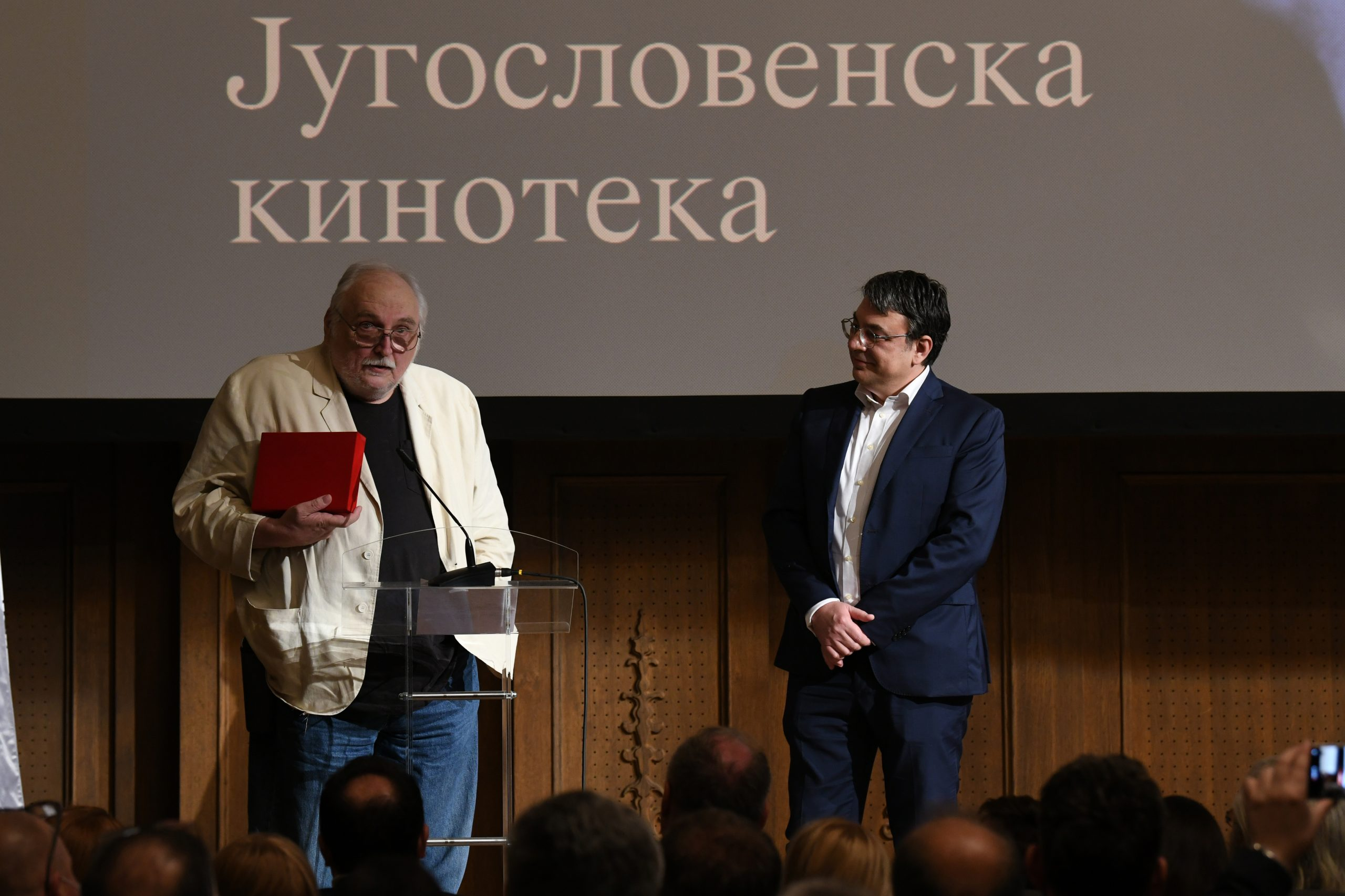 Jugoslovenska kinoteka dodela priznanja Zlatni pecat Slobodan SIjan Jugoslav Pantelic