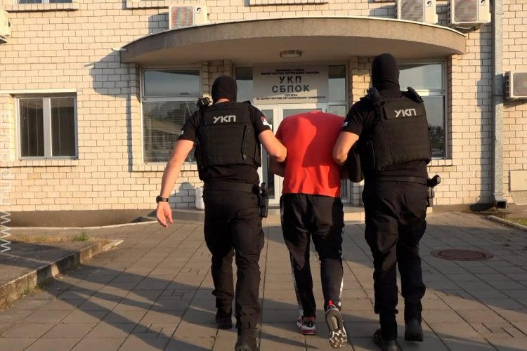 Hapšenje Deksterove grupe