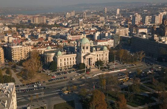 Beogradske zanimljivosti