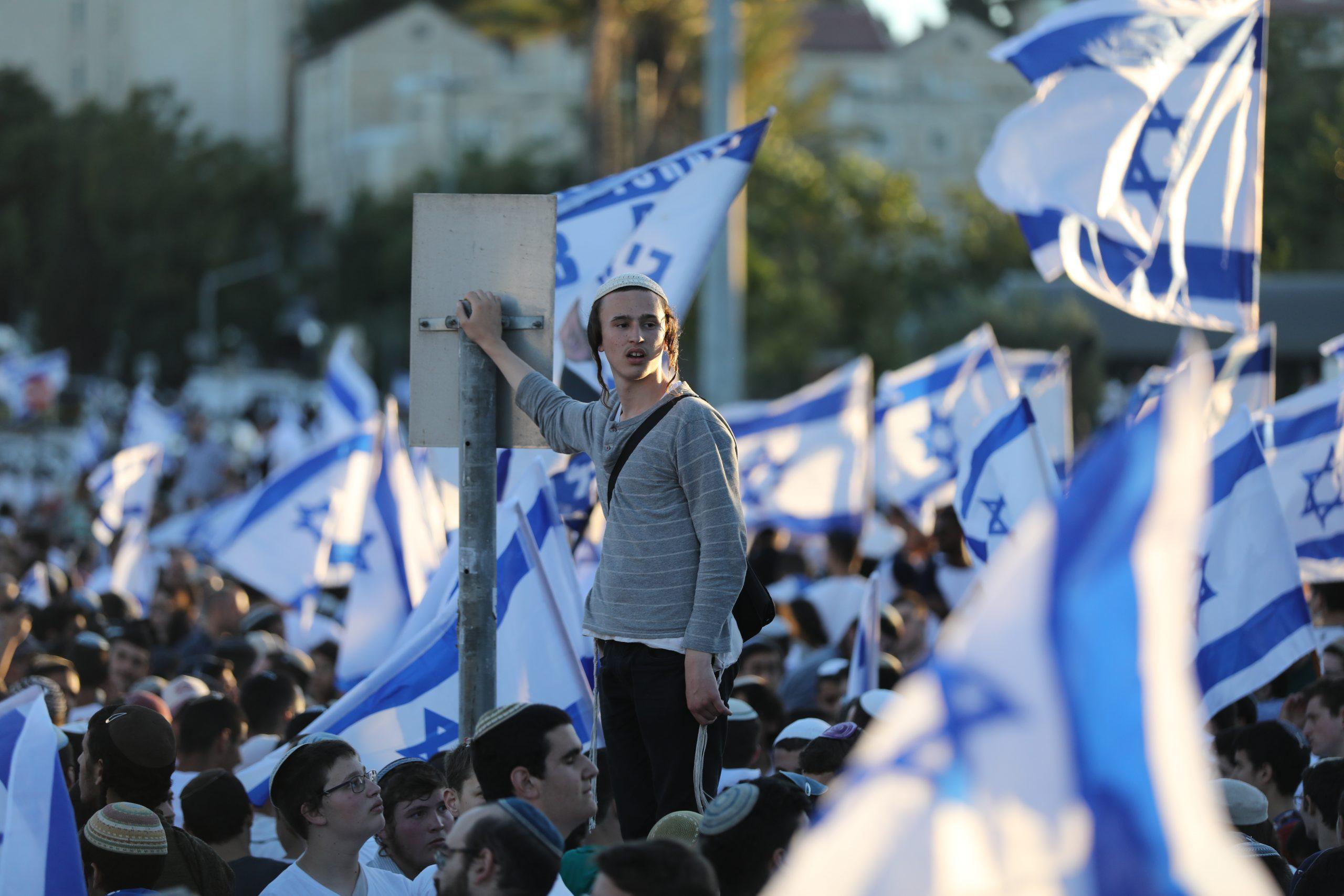 Jerusalim mars jevrejskih ultra-nacionalista