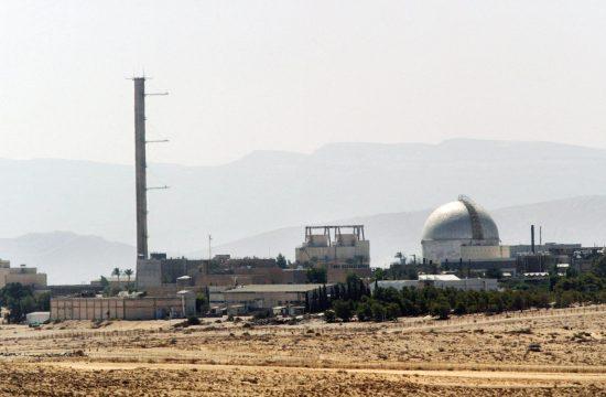 Irak nuklearni reaktori