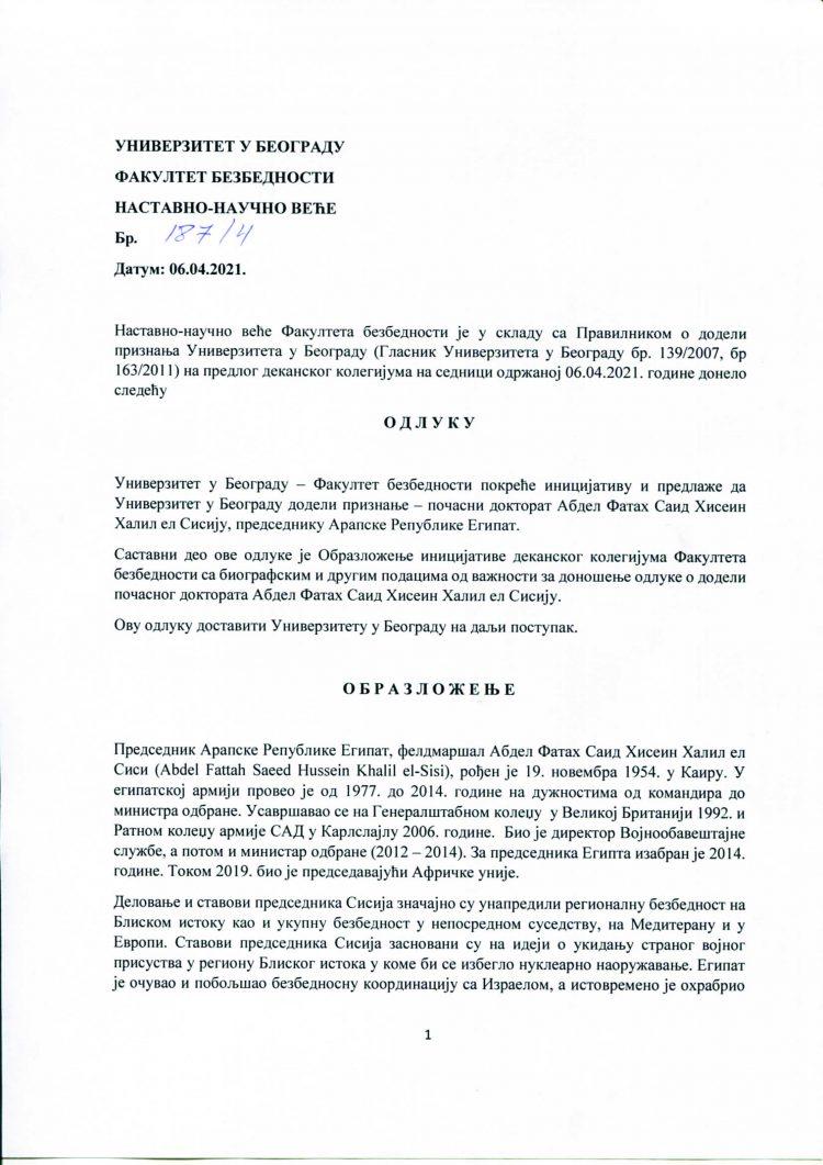 Predlog za dodelu počasnog doktorata, Univerzitet u Beogradu, Fakultet bezbednosti