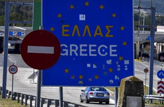 Grčka, granica, Evzoni, gužva, gužve