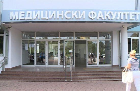Novi Sad, Medicinski fakultet, zgrada, ulaz